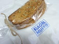 Kiaora_muffin_1