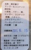 2011611_3_2