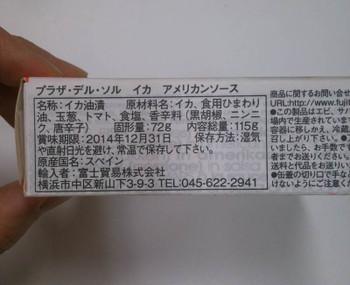 20140214130407_photo