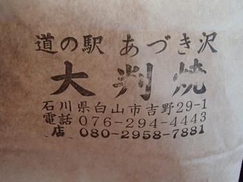 20140615_264s
